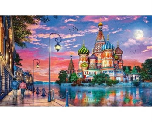 Ravensburger Puzzle - Moscow 1500 Teile