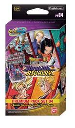 Supreme Rivalry Premium Pack SET 04 - Englisch