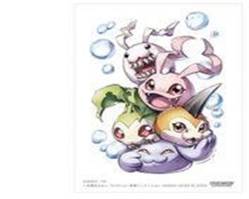 Digimon TCG 60 Card Sleeves Rookie