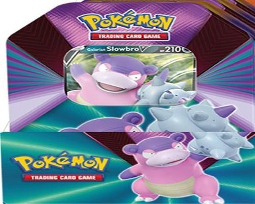 Pokemon Galar-Lahmus V Tin Box - Englisch
