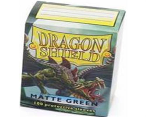 Dragon Shield Standard Sleeves - Matte Grün(100)